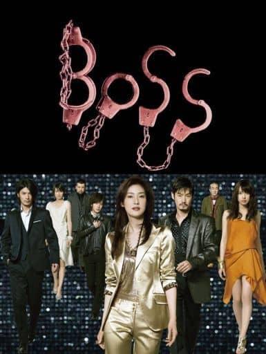 BOSS DVD-BOX [First edition version]