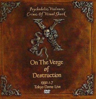 X (X) / VISUAL SHOCK Vol.4 Towards the ruin 1992.1.7 TOKYO DOME LIVE