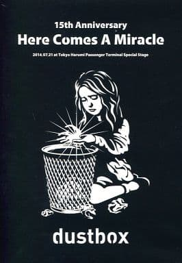 dustbox/15th Anniversary - Here Comes A Miracle -