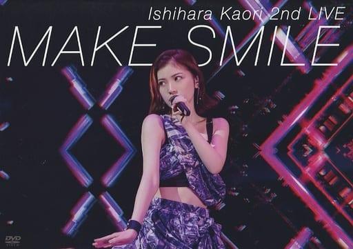 石原夏織/2nd LIVE MAKE SMILE