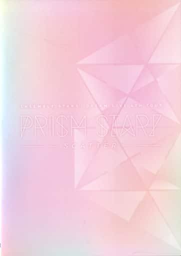 "Ensemble Stars! DREAM LIVE - fourth Tour ""Prism Star!"" - ver. SCATTER"