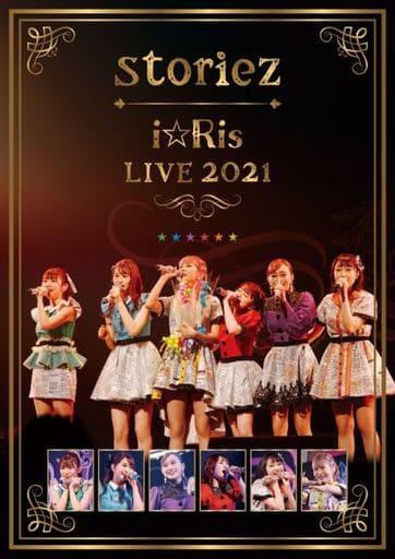 IRis / IRis LIVE 2021-storiez - [Regular Version]