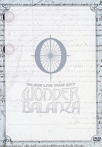 Valshe / Valshe LIVE TOUR 2017 WONDER BALANZA [Musing board] (Condition : 1000 piece jigsaw puzzle, staff pass replica missing)