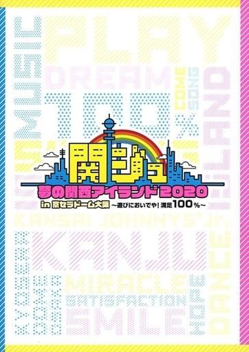 Kansai Johnny's Jr. / Sekiju DVD Yumeno Kansai Island 2020 in Kyocera Dome Osaka ~ Playful! 100% Satisfaction ~