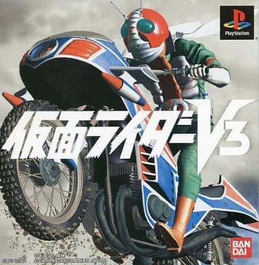 Kamen Rider V3 (State : Special Case State Problem)