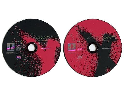 Xenogears (PSoneBooks) (Status : Game Disc Only)
