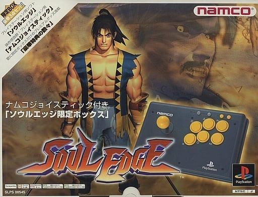 Soul Edge Limited Box (with Namco Joystick) (Status : Joystick Status Problem)