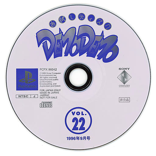 Trial Disc DEMODEMO PLAY STATION VOL. 22 (Status : Game Disc Only)