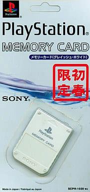 Memory Card (Grayish White)