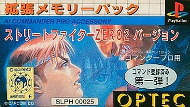 Extended memory pack list ZERO2 version