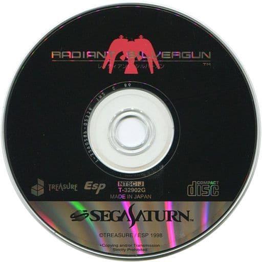 レイディアント Silver Gun (Condition : Game Disc Only)