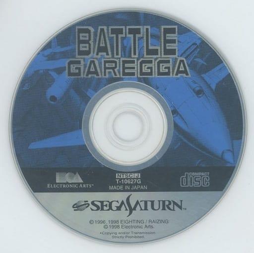 BATTLE GAREGGA (Condition : missing)
