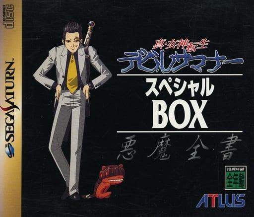 Shin Megami Tensei : Devil Summoner Special Box ~ Devil Book ~ (Condition : Devil Book Disc Penetrating Damage, Instruction Manual Condition Difficulty)