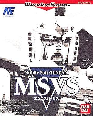 MOBILESUIT GUNDAMN MSVS