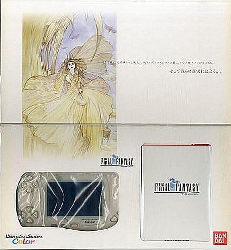 Final Fantasy [Special One Dozen One]