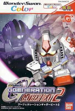 SD Gundam G Generation GATHER BEAT2