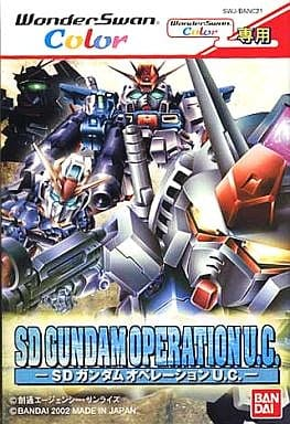 SD Gundam Operations U. C.