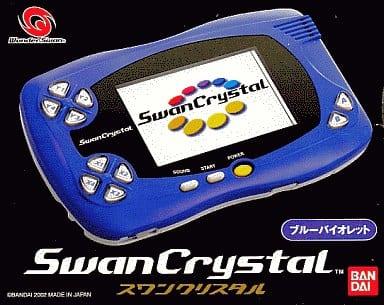 Swan Crystal Body (Blue Violet)
