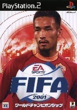 FIFA2001 World Championship