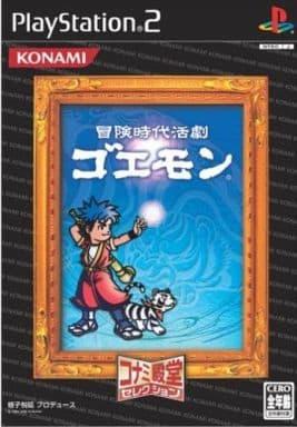 Adventure Era Acteme Goemon [Konami Hall of Fame Selection]