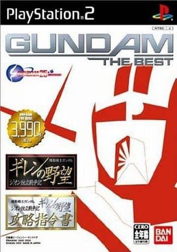 Kido Senshi Gundam: Gihren-no Yabo : Geon : The War of Independence + The Battle Command [GUNDAM THE BEST]