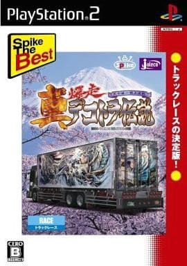 Shin Bakuso Dekotora Densetsu - Tenka Unification Summit Decisive Battle - [Best Edition] (Condition : Description Missing)