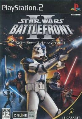 Star Wars Battlefront II (condition : description condition difficulty)