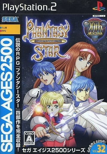 Phantasy Star Complete Collection SEGA AGES 2500 (Condition : Instruction Manual Condition Difficulty)