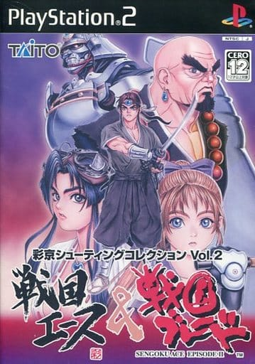 Psikyo Shooting Collection Vol. 2 Sengoku Ace & Blades [Regular Version] (Condition : Missing Manual)