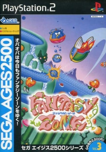 FANTASY ZONE ~ SEGA AGES2500 Series 3 ~ (Condition : Liner Note Missing)