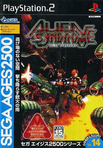 SEGA AGES 2500 Series Vol. 14 Alien Syndrome (Condition : Liner Note Missing)