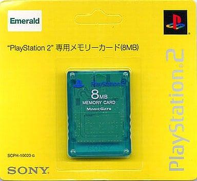 Playstation2 Dedicated Memory Card (8 mb) Emerald