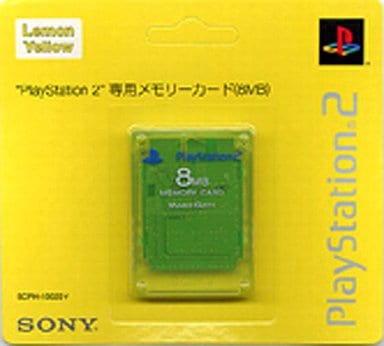 Playstation2 dedicated memory card (8 mb) lemon yellow