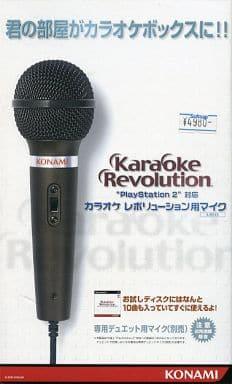 Karaoke Revolution Microphone (Condition : Test Disc Missing)