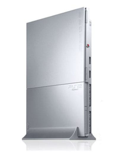 PlayStation 2 Main Unit Satin Silver (SCPH-75000 SSS) (Condition :)