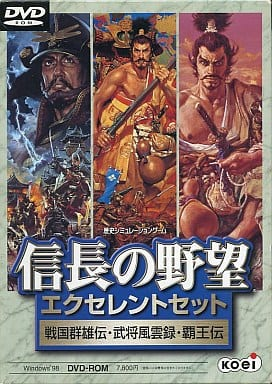 Nobunaga's Ambition Excellent Set [DVD-ROM version]