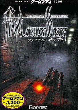 Final Odyssey Game Fan 1200