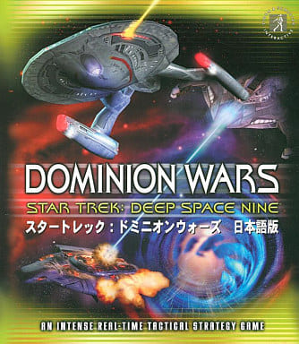 Star Trek : DOMINION Wars