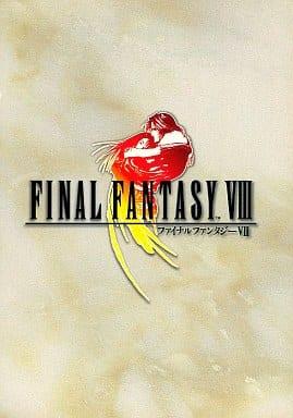 Final Fantasy (video game) VIII [Bargain Edition]