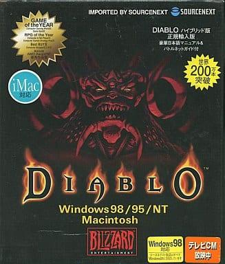 DIABLO (hybrid version) [regular import version]