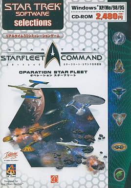 Star Trek Star Fleet Command Operations Star Fleet