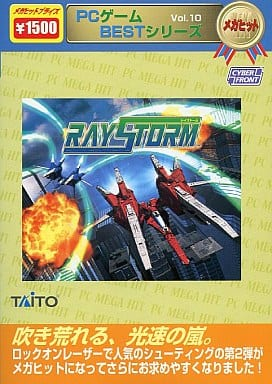 RAYSTOME PC Game BEST Series Mega Hit Vol.10