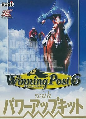 Winning Post 6 with Power Up Kit