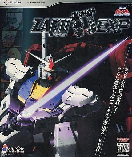 Mobile Suit Gundam - ZAKU Uchi EXP