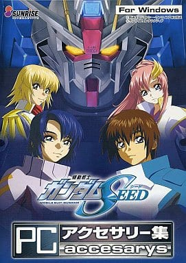MOBILE SUIT GUNDAM SEED PC Accessories Collection