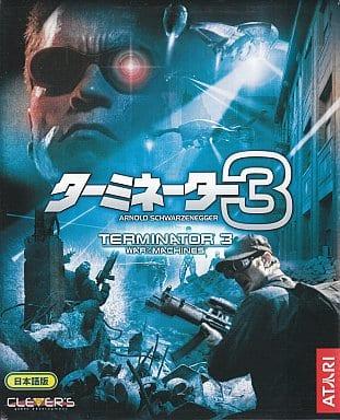 Terminator 3 : WAR OF THE MACHINES