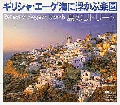 Retreat of Paradise Island in the Aegean Sea
