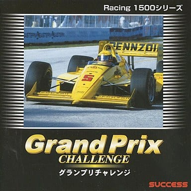 Grand Prix Challenge Racing 1500 Series