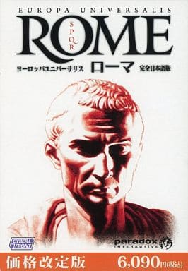 Europe Universalis Rome [complete Japanese version / price revised version]