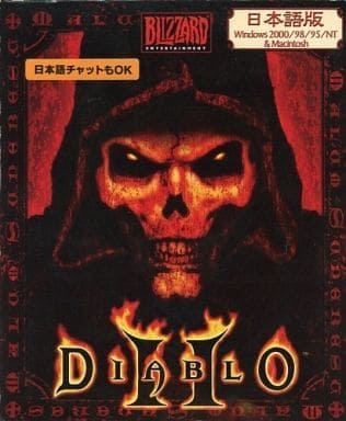 DIABLO II (Status : Outer Box Status Problem)
